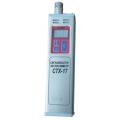 СТХ-17-83 - Сигнализатор-эксплозиметр термохимический
